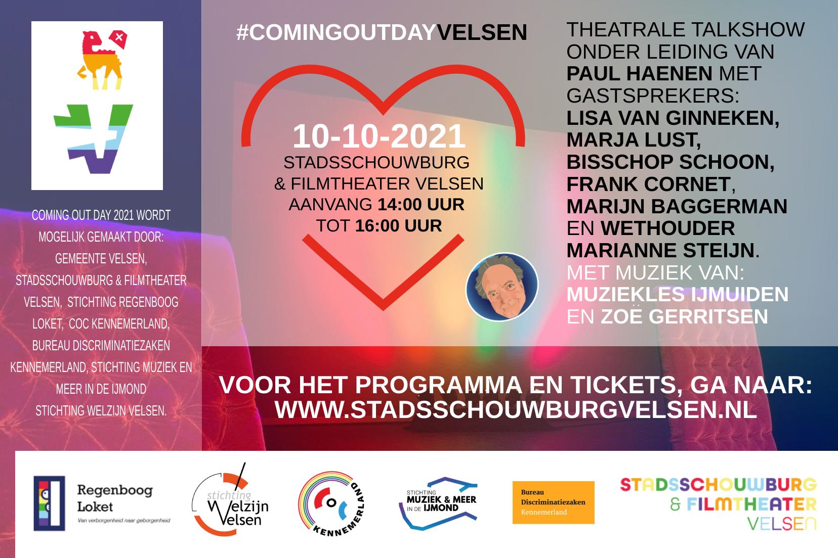 coming out day Velsen 2021 - Paul Haenen